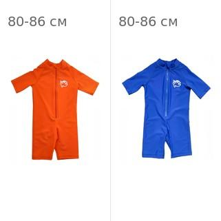 УФ-защитный детский гидрокостюм IQ-UV Shorty Jolly Fish, рост - 80-86 см, возраст - 1-1,5 года, оранжевый + УФ-защитный детский гидрокостюм IQ-UV
