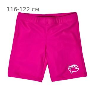 Шорты плавательные детские IQ-UV Jolly children, рост - 116-122 см, возраст - 6-7 лет, цвет - розовый