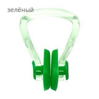 Клписа зажим для носа взрослый для плавания, цвет - зелёный