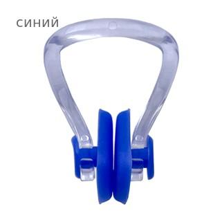 Клписа зажим для носа взрослый для плавания, цвет - синий