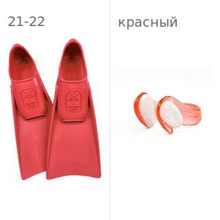 Ласты детские грудничковые Propercarry Baby Super Elastic, размер - 21-22, цвет - красный, 100% натуральный каучук + Клписа зажим для носа
