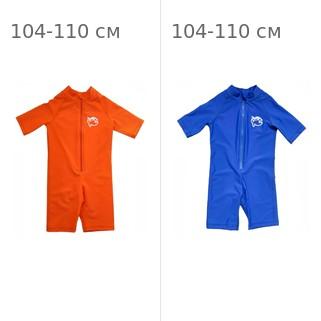 УФ-защитный детский гидрокостюм IQ-UV Shorty Jolly Fish, рост - 104-110 см, возраст - 4-5 лет, оранжевый + УФ-защитный детский гидрокостюм IQ-UV