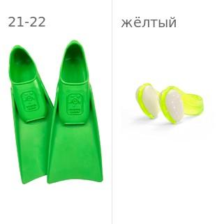 Ласты детские грудничковые Propercarry Baby Super Elastic, размер - 21-22, цвет - зелёный, 100% натуральный каучук + Клписа зажим для носа