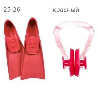 Ласты детские для бассейна Propercarry Super Elastic, размер - 25-26, цвет - красный, 100% натуральный каучук + Клписа зажим для носа