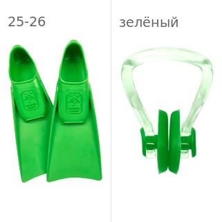 Ласты детские для бассейна Propercarry Super Elastic, размер - 25-26, цвет - зелёный, 100% натуральный каучук + Клписа зажим для носа