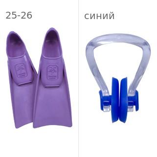 Ласты детские для бассейна Propercarry Super Elastic, размер - 25-26, цвет - фиолетовый, 100% натуральный каучук + Клписа зажим для носа