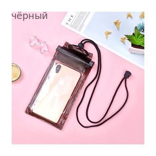 Герметичный непромокаемый чехол для телефона , цвет - чёрный, ПВХ