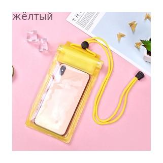 Герметичный непромокаемый чехол для телефона , цвет - жёлтый, ПВХ
