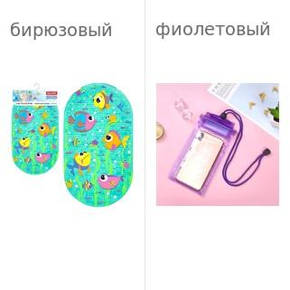 Нескользящий коврик в ванную VALIANT на присосках детский, бирюзовый, АКВАРИУМ, ПВХ + Герметичный непромокаемый чехол для телефона