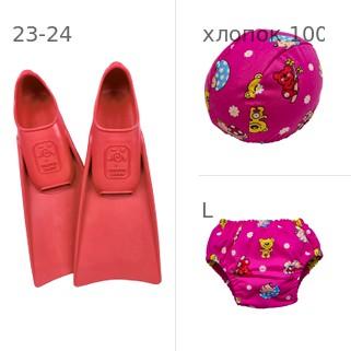 Купить комплект Ласты детские грудничковые Propercarry Super Elastic, размер - 23-24, цвет - красный  + Многоразовые трусики-подгузники СКАЗОЧНАЯ ИСТОРИЯ + Шапочка для плавания СКАЗОЧНАЯ ИСТОРИЯ