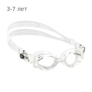 Детские очки для плавания Cressi CRAB, возраст - 3-7 лет, цвет - белый, цвет стёкол - прозрачный, Италия