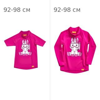 УФ-защитная детская футболка IQ-UV Unicorn Kids, рост - 92-98 см, возраст - 2-3 года, цвет - розовый + УФ-защитная детская футболка c рукавом IQ-UV