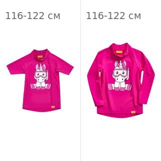 УФ-защитная детская футболка IQ-UV Unicorn Kids, рост - 116-122 см, возраст - 6-7 лет, цвет - розовый + УФ-защитная детская футболка c рукавом IQ-UV