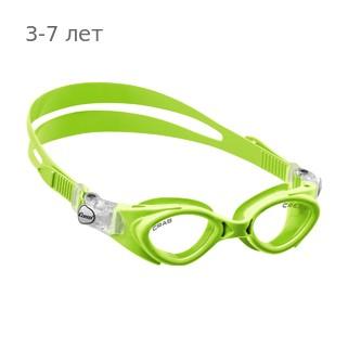 Детские очки для плавания Cressi CRAB, возраст - 3-7 лет, цвет - салатовый (зеленый), цвет стёкол - прозрачный, Италия
