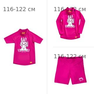 УФ-защитная детская футболка IQ-UV Unicorn Kids, рост - 116-122 см, возраст - 6-7 лет, цвет - розовый + УФ-защитная детская футболка c рукавом IQ-UV + Шорты плавательные детские IQ-UV