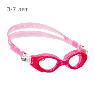 Детские очки для плавания Cressi CRAB, возраст - 3-7 лет, цвет - розовый, цвет стёкол - прозрачный, Италия