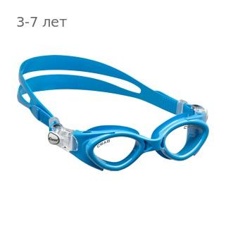 Детские очки для плавания Cressi CRAB, возраст - 3-7 лет, цвет - синий, цвет стёкол - прозрачный, Италия
