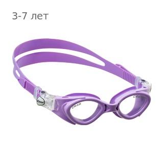 Детские очки для плавания Cressi CRAB, возраст - 3-7 лет, цвет - фиолетовый, цвет стёкол - прозрачный, Италия