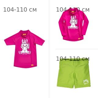 УФ-защитная детская футболка IQ-UV Unicorn Kids, рост - 104-110 см, возраст - 4-5 лет, цвет - розовый + УФ-защитная детская футболка c рукавом IQ-UV + Шорты плавательные детские IQ-UV