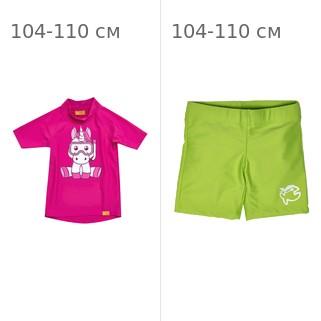 УФ-защитная детская футболка IQ-UV Unicorn Kids, рост - 104-110 см, возраст - 4-5 лет, цвет - розовый + Шорты плавательные детские IQ-UV