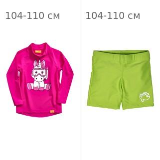 УФ-защитная детская футболка c рукавом IQ-UV Unicorn Kids, рост - 104-110 см, возраст - 4-5 лет, цвет - розовый + Шорты плавательные детские IQ-UV