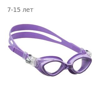 Детские очки для плавания Cressi KING CRAB, возраст - 7-15 лет, цвет - фиолетовый, цвет стёкол - прозрачный, Италия