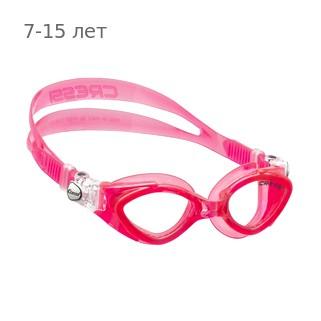 Детские очки для плавания Cressi KING CRAB, возраст - 7-15 лет, цвет - розовый, цвет стёкол - прозрачный, Италия