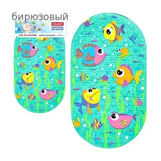 Нескользящий коврик в ванную VALIANT на присосках детский, бирюзовый, АКВАРИУМ, ПВХ