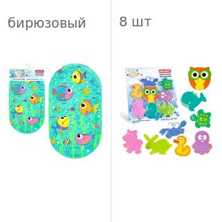 Нескользящий коврик в ванную VALIANT на присосках детский, бирюзовый, АКВАРИУМ, ПВХ + Набор мини коврики для ванной VALIANT