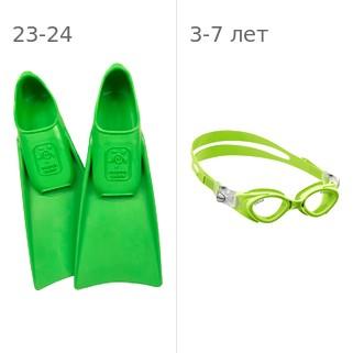 Ласты детские грудничковые Propercarry Super Elastic, размер - 23-24, цвет - зелёный, 100% натуральный каучук + Детские очки для плавания Cressi Crab зелёные