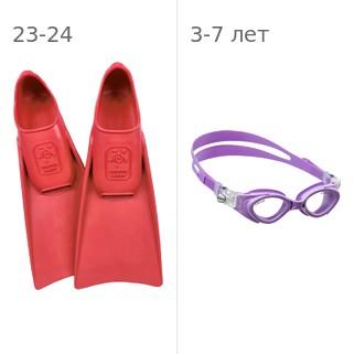 Ласты детские грудничковые Propercarry Super Elastic, размер - 23-24, цвет - красный, 100% натуральный каучук + Детские очки для плавания Cressi Crab фиолетовые