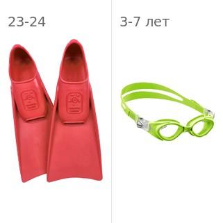 Ласты детские грудничковые Propercarry Super Elastic, размер - 23-24, цвет - красный, 100% натуральный каучук + Детские очки для плавания Cressi Crab зелёные