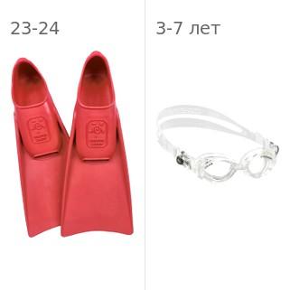 Ласты детские грудничковые Propercarry Super Elastic, размер - 23-24, цвет - красный, 100% натуральный каучук + Детские очки для плавания Cressi Crab прозрачные
