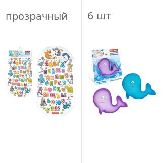 Нескользящий коврик в ванную VALIANT на присосках детский, прозрачный, АЗБУКА, ПВХ + Набор мини коврики для ванной VALIANT
