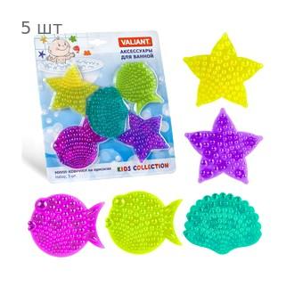 Набор мини ковриков для ванной VALIANT Кристальный Микс детский на присосках, количество - 5 шт, ПВХ