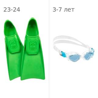 Ласты детские грудничковые Propercarry Super Elastic, размер - 23-24, цвет - зелёный, 100% натуральный каучук + Детские очки для плавания Cressi Crab прозрачные с голубыми стеклами