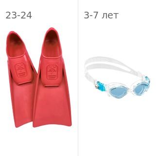 Ласты детские грудничковые Propercarry Super Elastic, размер - 23-24, цвет - красный, 100% натуральный каучук + Детские очки для плавания Cressi Crab прозрачные с голубыми стёклами