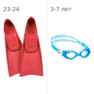 Ласты детские грудничковые Propercarry Super Elastic, размер - 23-24, цвет - красный, 100% натуральный каучук + Детские очки для плавания Cressi Crab голубые