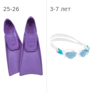 В бассейн - детские ласты Propercarry Super Elastic, 100% мягкий каучук, закрытая пятка, 25-26, фиолетовые + детские очки для плавания Cressi Crab прозрачные с голубыми стёклами