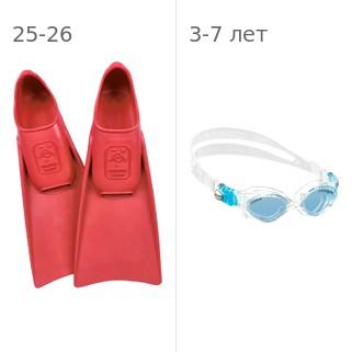 В бассейн - детские ласты Propercarry Super Elastic, 100% мягкий каучук, закрытая пятка, 25-26, красные и детские очки для плавания Cressi Crab прозрачные с голубыми стёклами