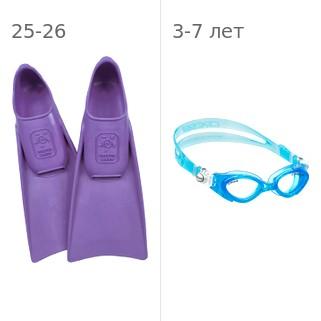 В бассейн - детские ласты Propercarry Super Elastic, 100% мягкий каучук, закрытая пятка, 25-26, фиолетовые и детские очки для плавания Cressi Crab голубые
