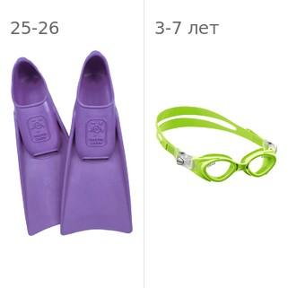 В бассейн - детские ласты Propercarry Super Elastic, 100% мягкий каучук, закрытая пятка, 25-26, фиолетовые и детские очки для плавания Cressi Crab зелёные
