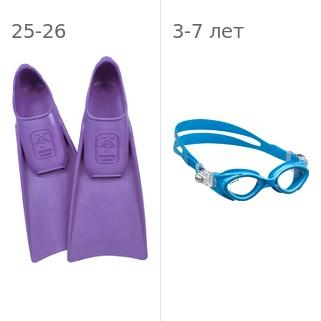 В бассейн - детские ласты Propercarry Super Elastic, 100% мягкий природный каучук, закрытая пятка, 25-26, фиолетовые и детские очки для плавания Cressi Crab синие