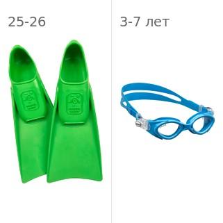 В бассейн - детские ласты Propercarry Super Elastic, 100% мягкий природный каучук, закрытая пятка, 25-26, зеленые и детские очки для плавания Cressi Crab синие
