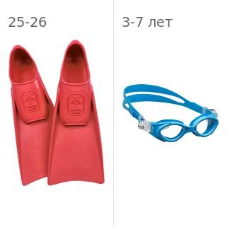 В бассейн - детские ласты Propercarry Super Elastic, 100% мягкий природный каучук, закрытая пятка, 25-26, красные и детские очки для плавания Cressi Crab синие