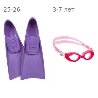 В бассейн - детские ласты Propercarry Super Elastic фиолетовые из мягкой природной резины с закрытой пяткой, 25-26 размер и детские очки для плавания Cressi Crab розовые