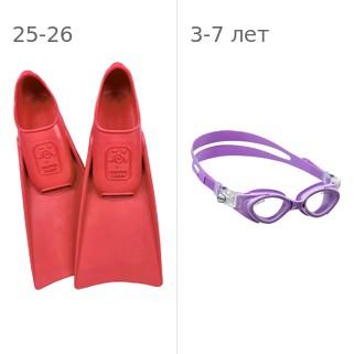 В бассейн - детские ласты Propercarry Super Elastic красные из мягкой природной резины с закрытой пяткой, 25-26 размер и детские очки для плавания Cressi Crab лавандовые