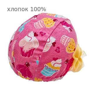 Шапочка для плавания грудничковая ЧудоТрусики КЕКС В РОЗОВОМ С ЖЕЛТЫМ ФАТИНОВЫМ БАНТОМ, материал - хлопок 100%, цвет - розовый