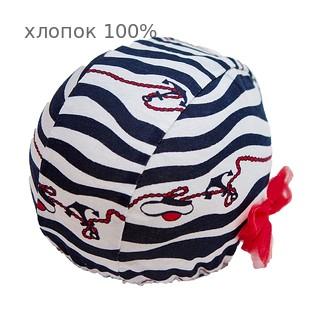 Шапочка для плавания грудничковая ЧудоТрусики ЯКОРЯ С КРАСНЫМ ФАТИНОВЫМ БАНТОМ, материал - хлопок 100%, цвет - белый, синий