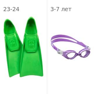 Ласты детские грудничковые Propercarry Super Elastic, размер - 23-24, цвет - зелёный, 100% натуральный каучук + Детские очки для плавания Cressi фиолетовые